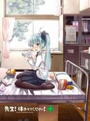 老师!请让我休息!