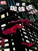神奇蜘蛛侠v1